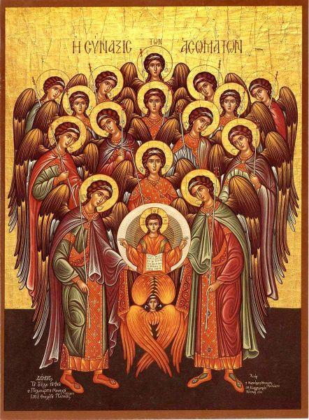Soborul Sfinților Arhangheli Mihail și Gavriil şi al tuturor cereştilor puteri. Prăznuirea lor de catre Biserica Ortodoxă se face la data de 8 noiembrie - foto preluat de pe doxologia.ro