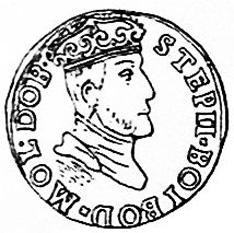 Ștefan Răzvan, domn al Moldovei în perioada aprilie 1595 - decembrie 1595 - Efigia lui Ştefan Răzvan foto preluat de pe ro.wikipedia.org