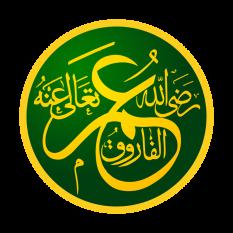 'Umar, pronunțat și Omar (579 sau 583 - 3 noiembrie 644), unul dintre cei mai puternici și influenți califi musulmani din istorie și s-a numărat printre companionii profetului islamic Muḥammad. foto: en.wikipedia.org