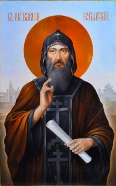 Sfântul Varlaam Hutinski. Prăznuirea sa de către Biserica Ortodoxă se face la data de 6 noiembrie - foto: doxologia.ro