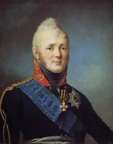 Alexandru I Pavlovici Romanov, (n. 23 decembrie 1777 – d. 1 decembrie 1825), țarul Rusiei între 23 martie 1801 – 1 decembrie 1825, regele Poloniei între 1815 – 1825, precum și Mare Duce al Finlandei - foto: ro.wikipedia.org