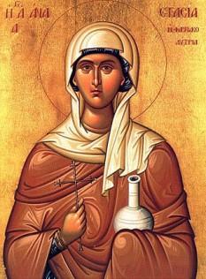 Sfânta şi preaviteaza Muceniţă Anastasia a trăit în Roma, pe vremea împăratului Diocleţian. Prăznuirea sa se face în Biserica Ortodoxă Română pe 22 decembrie - foto: calendar-ortodox.ro