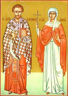 Sfântul Sfinţit Mucenic Elefterie, Episcopul Iliriei, şi Sfânta Mucenică Antia, mama sa. Sfântul Mucenic Elefterie a trăit în timpul împăratului Adrian (117-138) şi era din Roma cea Veche. Biserica Ortodoxă ii prăznuiește în ziua de 15 decembrie - foto: basilica.ro