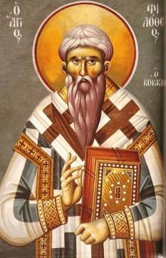 Filotei Kokinos s-a nascut in Tesalonic in jurul anului 1300. In 1353 a fost numit Patriarh al Constantinopolului insa, dupa numi un an a fost depus din functie. In 1346 a fost reinstalat in scaunul patriarhal constantinopolitan. Este praznuit de doua ori in timpul anului bisericesc: pe 11 octombrie si in duminica a cincea din Postul Mare - foto: crestinortodox.ro