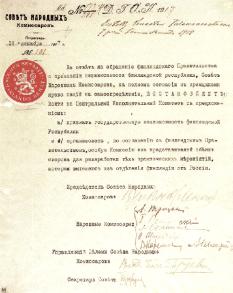 Recunoașterea independenței Finlandei de către Rusia sovietică (în rusă) - foto: ro.wikipedia.org