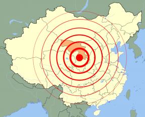 16 decembrie 1920: Unul dintre cele mai devastatoare cutremure din istorie a avut loc în provincia chineză Gansu. Numărul persoanelor decedate s-a ridicat la 200.000 - foto: ro.wikipedia.org