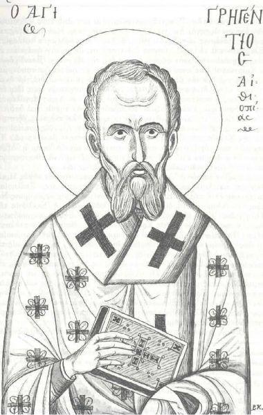 Sfântul Ierarh Grichentie, Episcopul Etiopiei. Prăznuirea sa în Biserica Ortodoxă se face la 19 decembrie  - foto: doxologia.ro