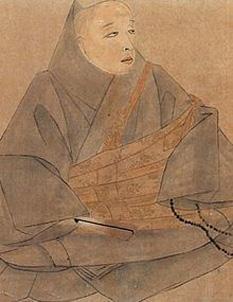 Hanazono  (n.14 august  1297 - d. 2 decembrie 1348). al 96-lea imparat al Japoniei (1308-1318)  foto: cersipamantromanesc.wordpress.com