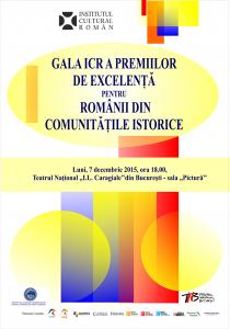 Reprezentanții etnicilor români din comunitățile istorice vor fi premiați la București - foto: infoprut.ro