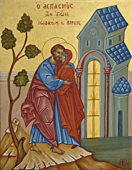 Sfinții și drepții Ioachim și Ana sunt părinții Maicii Domnului, bunicii lui Iisus Hristos. Prăznuirea lor are loc în 9 septembrie, a doua zi după Nașterea Maicii Domnului, iar adormirea Sfintei Ana se prăznuiește în 25 iulie - foto preluat de pe viecontemplative.saintefamille.fr