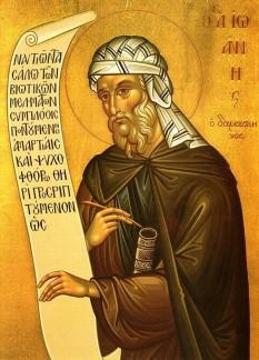 Sfântul Cuvios Ioan Damaschinul s-a născut în anul 676 în Damasc (Siria). Biserica Ortodoxă îl prăznuieşte la 3 decembrie  foto: basilica.ro