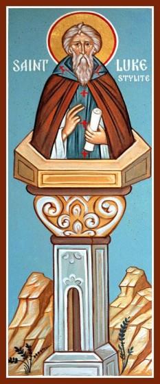 Sfantul Cuvios Luca Stâlpnicul cel Nou (sec. X) A trăit în timpul împăraților Romano I (919-944) și Constantin al VII-lea Porfirogenetul (912-959). Biserica Ortodoxă ii prăznuiește în ziua de 10 decembrie  foto: doxologia.ro