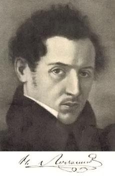 Nikolai Ivanovici Lobacevski (n. 1792 — d. 1856), matematician rus, profesor și rector al Universității de Stat din Kazan, Tatarstan, membru al mai multor societăți științifice - foto:  ro.wikipedia.org