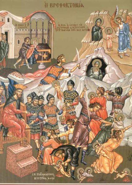 Sfinții 14 000 de Prunci, uciși de Irod sunt cei 14,000 de prunci uciși de regele Irod în Betleem după Nașterea Domnului, ei devenind astfel primii mucenici pentru Hristos. Biserica îi prăznuiește în 29 decembrie - Icoană sec. XX, Mănăstirea Panahrantou, Megara (Grecia) - Colecția Sinaxar la Sfinții zilei (icoanele litografiate se găsesc la Catedrala Mitropolitană din Iași) - foto: crestinortodox.ro
