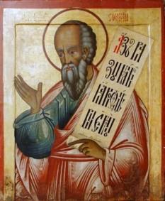 Sfântul Prooroc Sofonie a trăit la Ierusalim la începutul domniei regelui Iosia (640-609 î.Hr.). Biserica Ortodoxă îl prăznuieşte la 3 decembrie  foto: doxologia.ro