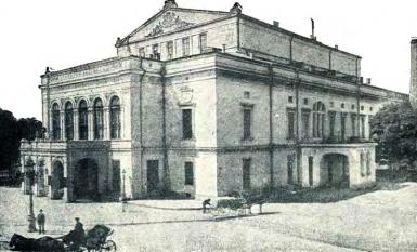 Fosta clădire a Teatrului Național din Bucureşti, după Primul Război Mondial - foto: ro.wikipedia.org
