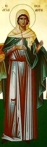 Sfânta Muceniţă Teodota era din Niceea Bitiniei. Prăznuirea sa se face în Biserica Ortodoxă Română pe 22 decembrie - foto: doxologia.ro