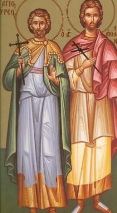 Sfinții Mucenici Tirs şi Apolonie. Sf. Mc.  Tirs a pătimit pentru Mântuitorul Iisus Hristos în timp persecuţiei împăratului Deciu (249-251). Sf. Mc.  Apolonie a pătimit pentru Mântuitorul Iisus Hristos în timp persecuţiei împăratului Diocleţian (284-305). Prăznuirea lor de către Biserica Ortodoxă se face la 14 decembrie  foto: doxologia.ro