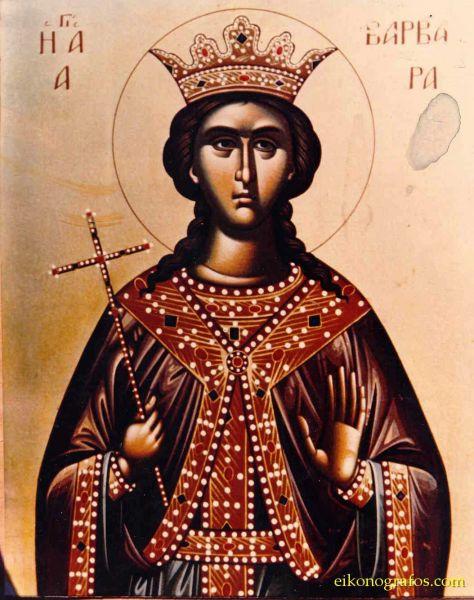 Sfânta și prealăudata Mare Muceniță Varvara din Heliopolis (sau Barbara) [1] a trăit în vremea împăratului păgân Maximian (286-305, 306-311). Prăznuirea ei se face pe 4 decembrie - foto: ro.orthodoxwiki.org