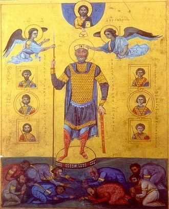 """Vasile al II-lea al Bizanțului (Vasile al II-lea Bulgaroctonul, """"omorâtorul de bulgari"""", n. 958 – d. 1025) a fost un împărat bizantin din dinastia macedoneană - foto: ro.wikipedia.org"""