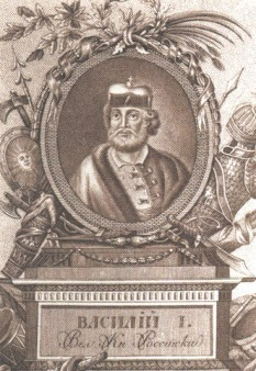 Vasili Dmitrievici Donskoi (n. 30 decembrie 1371 – 27 februarie 1425), Mare Cneaz al Moscovei începând din 1389. Era fiul lui Dmitri Ivanovici Donskoi, învingătorul tătarilor în bătălia de pe câmpia Kulikovo. Mama lui era Marea Cneaghină Eudoxia - foto: ro.wikipedia.org