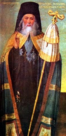 Veniamin Costache (n. 20 decembrie 1768, Roșiești, județul Vaslui - d. 18 decembrie 1846, mănăstirea Slatina, județul Suceava), cărturar și traducător român, mitropolit în Moldova - foto:  ro.wikipedia.org