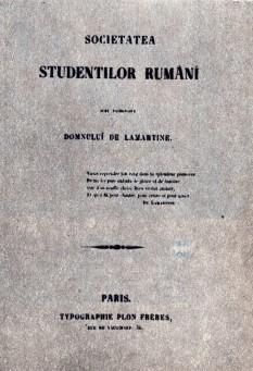 """""""Societatea studenţilor români""""  foto: cersipamantromanesc.wordpress.com"""