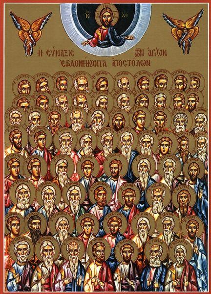 Soborul Sfinților 70 de Apostoli. Pomenirea lor de către Biserica Ortodoxă se face la 4 ianuarie - foto: doxologia.ro