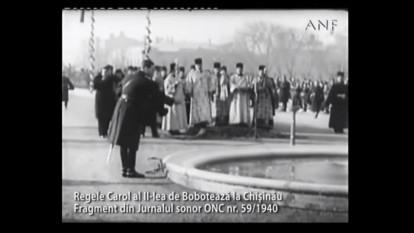 6 ianuarie 1940: Regele Carol al II-lea de Bobotează la Chişinău - foto (captura) youtube.com