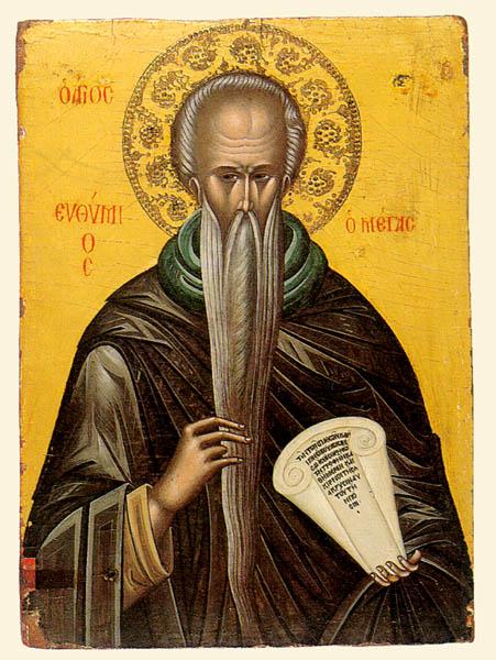 Preacuviosul părintele nostru Eftimie cel Mare (377-473) a fost un sfânt monah ortodox care a trăit în Palestina la sfârșitul secolului al IV-lea și începutul secolului al V-lea. Biserica Ortodoxă îi face pomenirea pe 20 ianuarie - foto: ro.orthodoxwiki.org