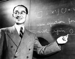 Hideki Yukawa (n. 23 ianuarie 1907; d. 8 septembrie 1981) a fost un fizician japonez, laureat al Premiului Nobel pentru Fizică. A fost renumit pentru descoperirea mezonului - foto: cersipamantromanesc.wordpress.com