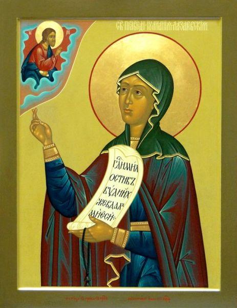 Sfânta Iuliana din Lazarevo. Prăznuirea sa de către Biserica Ortodoxa se face la 2 ianuarie - foto: doxologia.ro