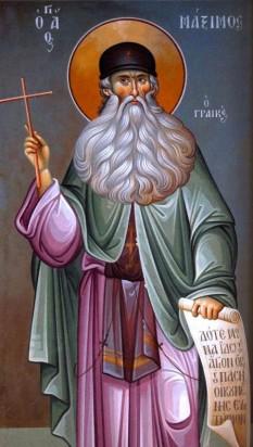 Mihail Trivolis (n. c. 1475 - d. 1556), cunoscut și ca Maxim Grecul, a fost un călugăr umanist rus de origine greacă. S-a afirmat și ca filozof, scriitor și cărturar. A fost considerat un adevărat luminator și reformator al poporului rus. A scris peste 150 de lucrări de o mare diversitate, de la comentarii de texte sacre până la exemplificări poetice. Se remarcă stilul de elevată armonie și eleganță, prin care a contribuit la modelarea artistică a limbii literare ruse. A fost canonizat de Biserica Ortodoxă, care îl cunoaște ca Sfântul Maxim Grecul sau ca Sfântul Maxim Aghioritul (sau Vatopedinul) si este praznuit la 21 ianuarie - foto: doxologia.ro