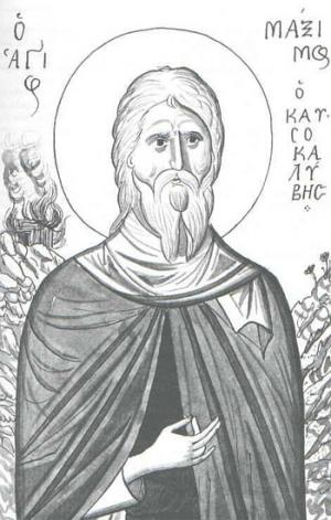 Sfântul Cuvios Maxim Kavsokalivitul.  Pomenirea sa de către Biserica Ortodoxă se face la 13 ianuarie - foto: doxologia.ro
