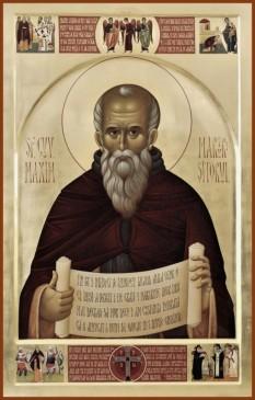 Sfântul Maxim Mărturisitorul (cca. 580-662) a fost un teolog și sfânt părinte al Bisericii, cunoscut mai ales pentru scrierile sale de mistică și ascetică, precum și un apărător al Ortodoxiei în fața ereziei monotelismului. Prăznuirea lui în Biserica Ortodoxă se face pe 21 ianuarie și 13 august (mutarea moaștelor) - foto: basilica.ro