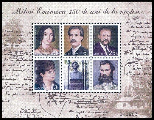 Familia Eminescu - foto: ro.wikipedia.org