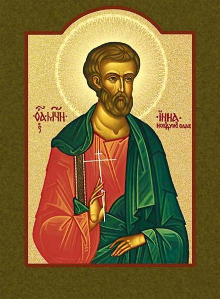Sfântul Mucenic In. Pomenirea sa de către Biserica Ortodoxă se face la 20 ianuarie - foto: doxologia.ro