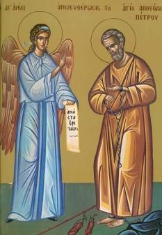 Cinstirea lanțului Sfântului Apostol Petru. Biserica Ortodoxă serbeaza aceasta pe data de 16 ianuarie - foto: basilica.ro
