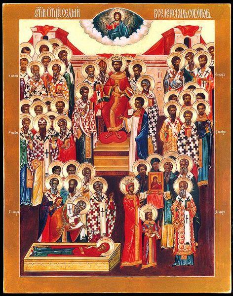 Sfinţii Părinţi de la Sinodul al VI-lea Ecumenic. Pomenirea sa de către Biserica Ortodoxă se face la 23 ianuarie - foto: doxologia.ro