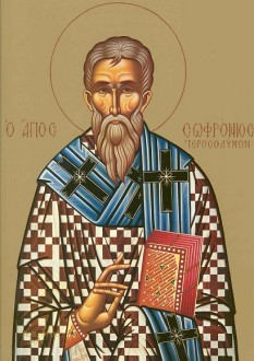 Cel întru sfinți părintele nostru Sofronie I al Ierusalimului a fost patriarh al Ierusalimului între anii 634-638. A fost patriarh atunci când Ierusalimul a căzut în mâinile sarazinilor, sub conducerea lui Omar I, în 637. A fost un hotărât luptător împotriva ereziei monotelite. Prăznuirea sa în Biserica Ortodoxă se face pe 11 martie - in imagine, Sfântul Sofronie, Patriarhul Ierusalimului Icoană sec. XX, Sfântul Munte Athos, Grecia, Colecția Sinaxar la Sfinții zilei (icoanele litografiate se găsesc la Catedrala Mitropolitană din Iași) - foto: doxologia.ro