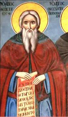 Sfântul Cuvios Teoctist, egumenul de la Kucumia Siciliei. Pomenirea sa de către Biserica ortodoxă se face la data de 4 ianuarie - foto: doxologia.ro