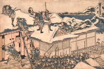 Atacul asupra portii principale a palatului de Kira. Ohotaka Genjo unul dintre roninii tineri, sparge poarta principala - foto: cersipamantromanesc.wordpress.com