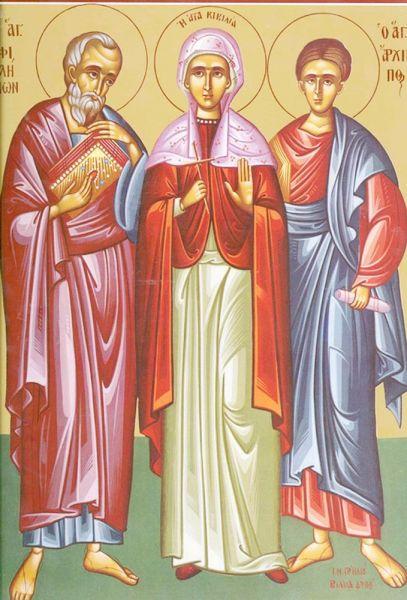 Sfântul Apostol Arhip și Sfinții Apostoli Filimon și soția sa Apfia. Praznuirea lor de catre Biserica Ortodoxa se face la data de 19 februarie - foto: doxologia.ro