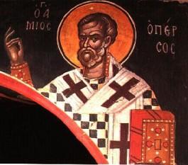 Sfântul Sfinţit Mucenic Avramie. Prăznuirea sa de către Biserica Ortodoxă se face la data de 4 februarie - foto: doxologia.ro