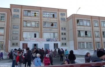 Școală avariată de rămășițile meteoritului - foto: ro.wikipedia.org