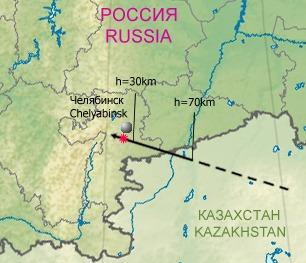 Meteoritul de la Celeabinsk (15 februarie 2013) - Traseul meteoritului; este însemnată poziţia oraşului Celeabinsk - foto preluat de pe ro.wikipedia.org