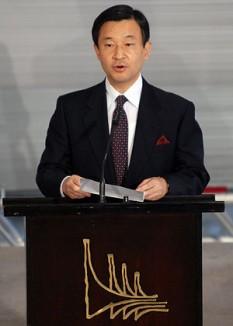 Naruhito, Prinț Moștenitor al Japoniei (n. 23 februarie 1960) este cel mai mare fiu al împăratul Akihito și al împărătesei Michiko. Prințul este moștenitorul tronului Japoniei - foto: ro.wikipedia.org