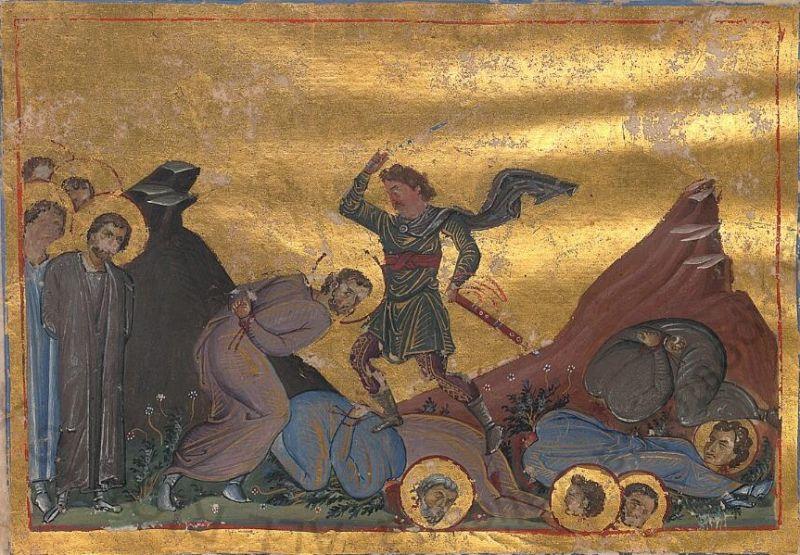 Pamfil din Cezareea (240 - 309) - foto preluat de pe ro.wikipedia.org