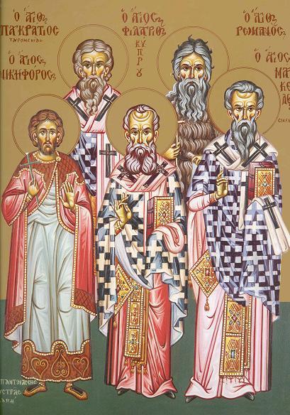 Sfântul Sfințit Mucenic Pangratie, Sfântul Cuvios Roman, Sfântul Mucenic Nichifor, Sfântul Sfințit Mucenic Filagrie din Cipru, Sfântul Sfințit Mucenic Marcel. Prăznuirea lor de către Biserica Ortodoxă se face la data de 9 februarie - Icoană sec. XX, Mănăstirea Panahrantou, Megara (Grecia) - Colecția Sinaxar la Sfinții zilei (icoanele litografiate se găsesc la Catedrala Mitropolitană din Iași) - foto: doxologia.ro