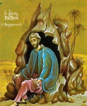 Sfântul Petru Damaschinul. Prăznuirea sa de caătre Biserica Ortodoxă se face la data de 9 februarie - foto: basilica.ro